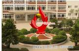 校园文化雕塑 (16)